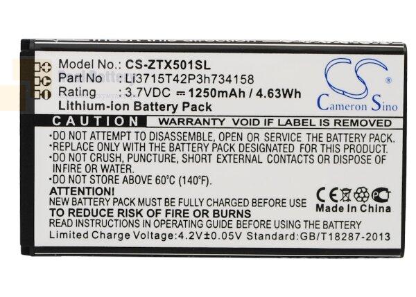 Аккумулятор CS-ZTX501SL для ZTE Score M 3,7V 1250Ah Li-ion