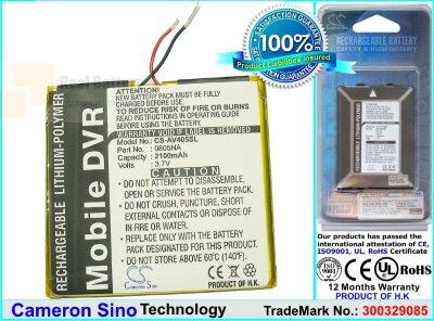 Аккумулятор CS-AV405SL для Archos AV405 3,7V 2100Ah Li-Polymer