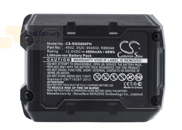Аккумулятор для AEG BLL12C 12V 4Ah Li-ion CS-RDD860PH