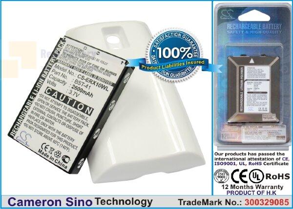Аккумулятор CS-ERX10WL для Sony Ericsson Xperia X10 3,7V 2600Ah Li-ion