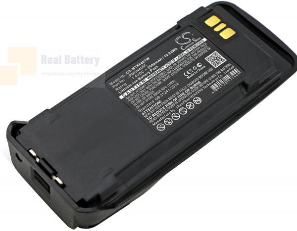 Аккумулятор CS-MTX640TW для Motorola DGP4150 7,4V 2600Ah Li-ion