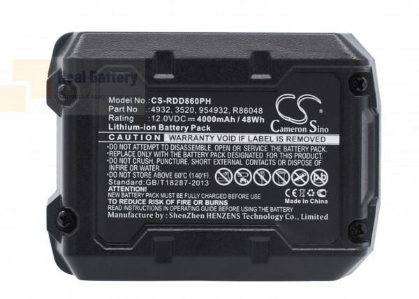 Аккумулятор для RIDGID Jobmax 12V 4Ah Li-ion CS-RDD860PH
