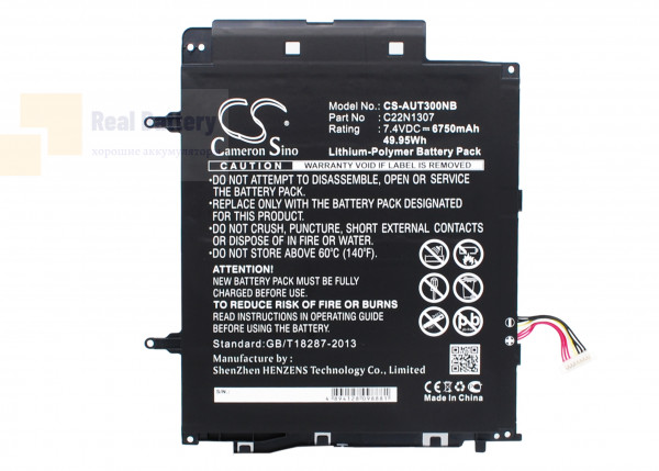 Аккумулятор CS-AUT300NB для Asus T300CHI-F1-DB  7,4V 6750mAh Li-Polymer