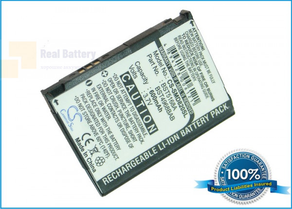 Аккумулятор CS-SMD820SL для SoftBank 707SC2 3,7V 750Ah Li-ion