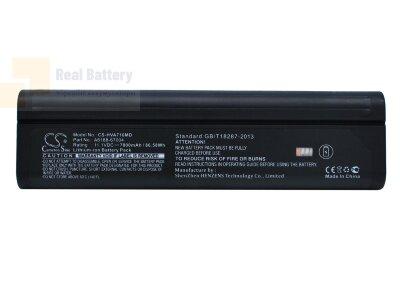 Аккумулятор CS-HVA710MD для JDSU MTS-6000 11,1V 7800Ah Li-ion