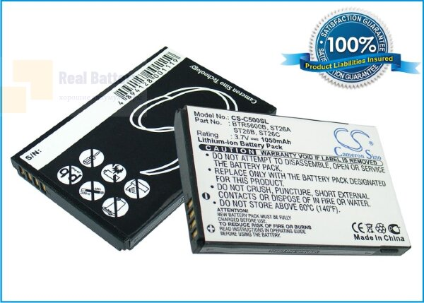 Аккумулятор CS-C500SL для T-Mobile SDA 3,7V 1050Ah Li-ion