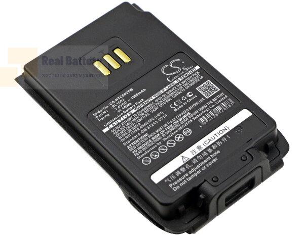 Аккумулятор CS-HTC502TW для HYT PD500 7,4V 1500Ah Li-ion