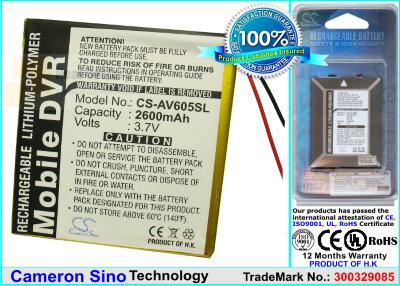 Аккумулятор CS-AV605SL для Archos AV605 20GB 3,7V 2600Ah Li-Polymer