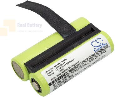 Аккумулятор CS-DRC100BL для Damag DRC10 2,4V 2000Ah Ni-MH