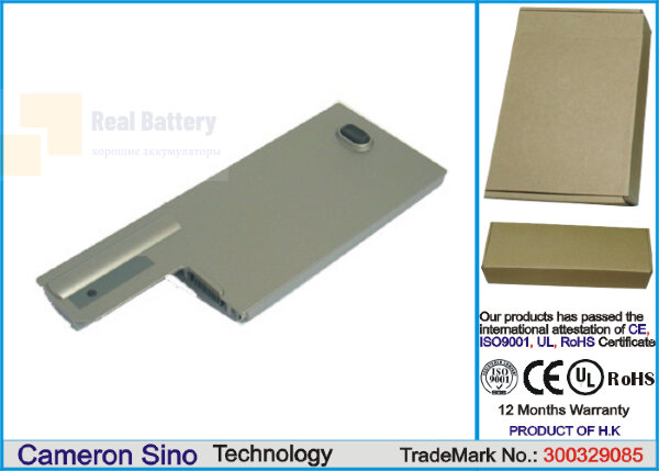 Аккумулятор CS-DED820HB для DELL Latitude D531  11,1V 6600mAh Li-ion