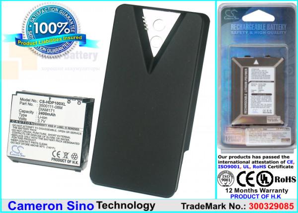 Аккумулятор CS-HDP100XL для SoftBank Touch Pro 3,7V 2400Ah Li-ion