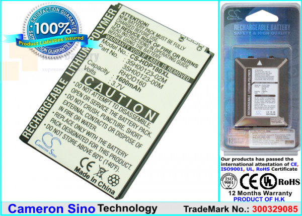 Аккумулятор CS-HDP180XL для Verizon Touch Pro 2 3,7V 1600Ah Li-ion