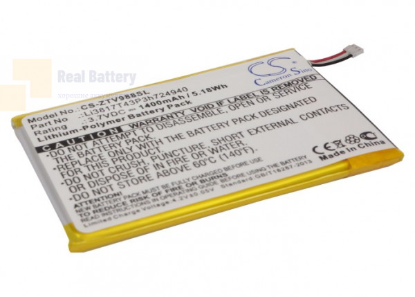 Аккумулятор CS-ZTV988SL для ZTE Athena 3,7V 1400Ah Li-Polymer