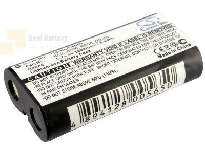 Аккумулятор CS-KLIC8000 для Wisycom MPR30 3,7V 1600Ah Li-ion