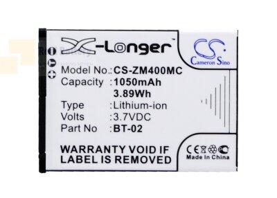 Аккумулятор CS-ZM400MC для ZOOM 247-9036 3,7V 1050Ah Li-ion