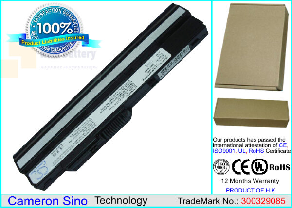 Аккумулятор CS-MSU100HB для CMS ICBook M1 11,1V 4400mAh Li-ion