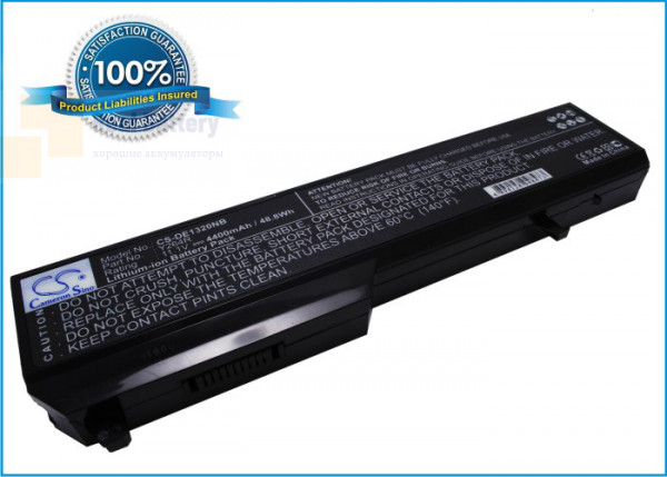 Аккумулятор CS-DE1320NB для DELL Inspiron 1320  11,1V 4400mAh Li-ion