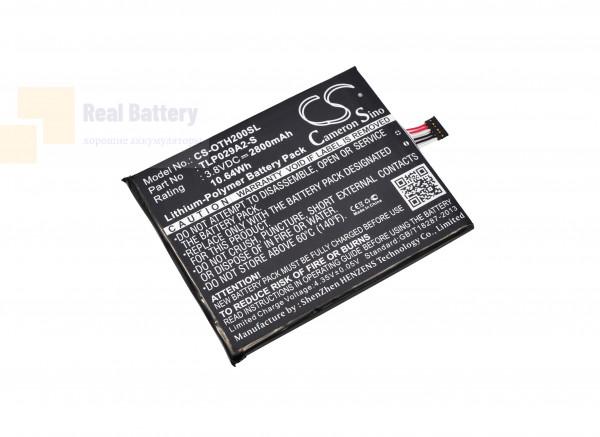 Аккумулятор CS-OTH200SL для TCL AM-H200 3,8V 2800Ah Li-Polymer