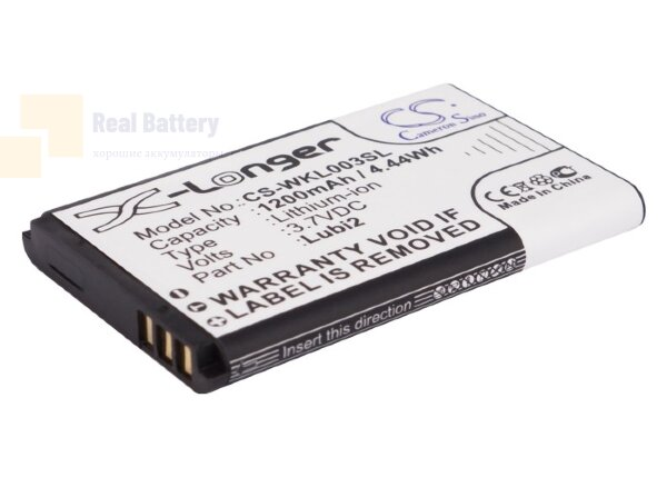 Аккумулятор CS-WKL003SL для WINNER WG1 3,7V 1200Ah Li-ion
