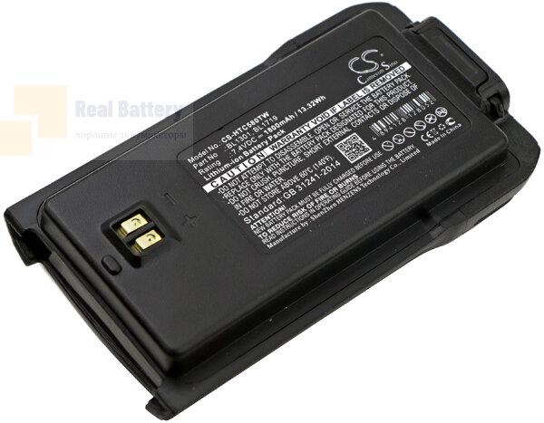 Аккумулятор CS-HTC580TW для HYT TC-446S 7,4V 1800Ah Li-ion