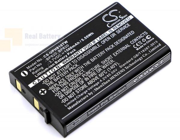 Аккумулятор CS-UPH810TW для Uniden UH810 3,7V 1500Ah Li-ion