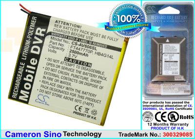 Аккумулятор CS-AV606SL для Archos AV605 120GB 3,7V 2500Ah Li-Polymer