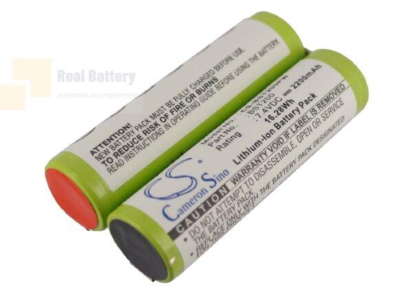 Аккумулятор для Kraftwerk 32002 LED-Akku-Handlampe 7,4V 2,2Ah Li-ion CS-BST200PW