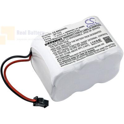 Аккумулятор CS-BRD250SL для Horizon HDSM 7,2V 3000Ah Ni-MH