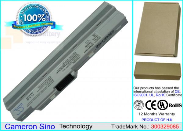 Аккумулятор CS-MSU100HT для CMS ICBook M1 11,1V 4400mAh Li-ion