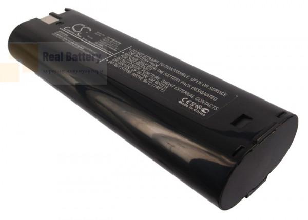 Аккумулятор для AEG A10 7,2V 2,1Ah Ni-MH CS-RTB102PW