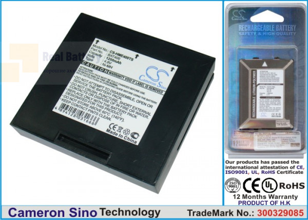 Аккумулятор CS-HME400TS для HME 400 4,8V 1200Ah Ni-MH