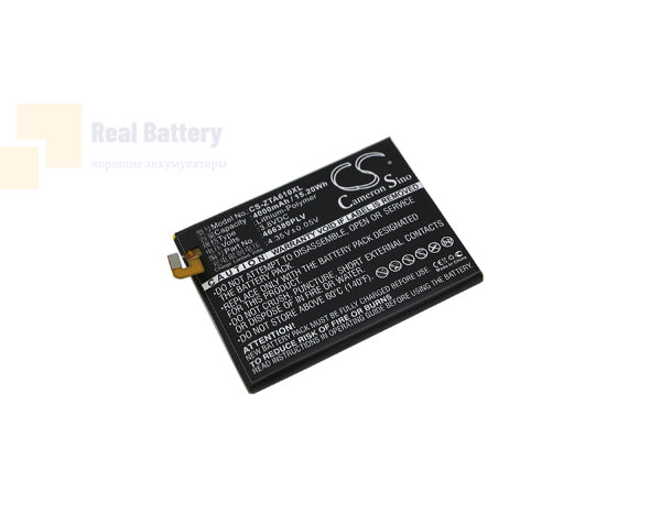 Аккумулятор CS-ZTA610XL для ZTE BA610 3,8V 4000Ah Li-Polymer