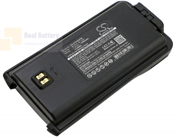 Аккумулятор CS-HTC620TW для HYT TC-610 7,4V 2000Ah Li-ion