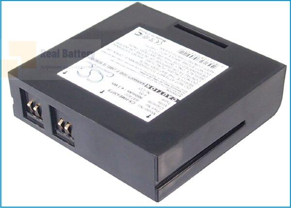 Аккумулятор CS-HME430TS для HME 400 4,8V 900Ah Ni-CD