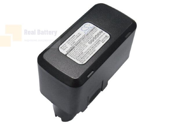 Аккумулятор для Bosch GBM 12VE 12V 2,1Ah Ni-MH CS-BST204PW