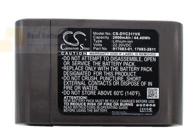 Аккумулятор CS-DYC311VX для Dyson DC31 22,2V 2000mAh Li-ion
