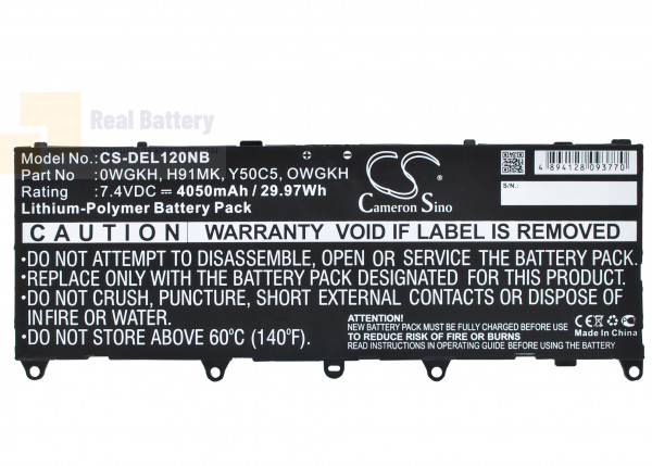 Аккумулятор CS-DEL120NB для DELL Latitude 10e  7,4V 4050mAh Li-Polymer