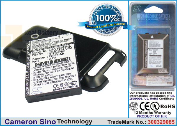 Аккумулятор CS-VX6975HL для Verizon Imagio 3,7V 2800Ah Li-ion
