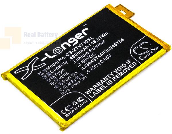 Аккумулятор CS-ZTV730XL для ZTE Blade A2 Plus 3,85V 4900Ah Li-Polymer