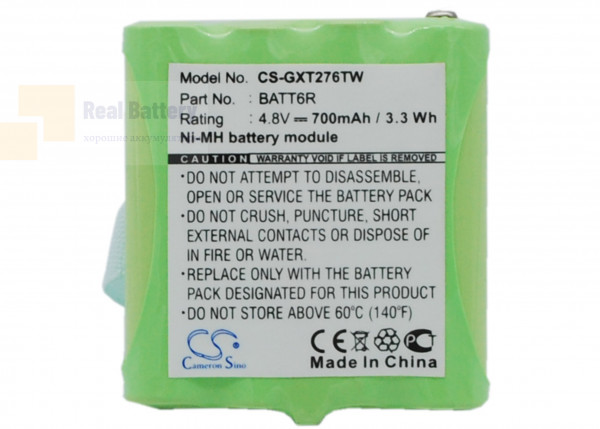 Аккумулятор CS-GXT276TW для Uniden GMR1038 4,8V 700Ah Ni-MH