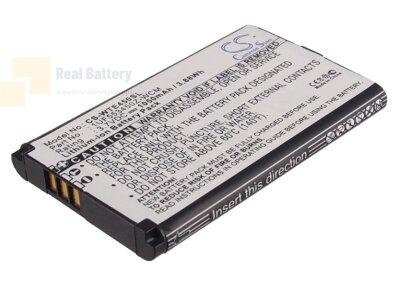 Аккумулятор CS-WTE450SL для Wacom CTH-470 3,7V 1050Ah Li-ion