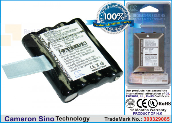Аккумулятор CS-MTV700TW для Motorola M370H1A 4,8V 700Ah Ni-MH