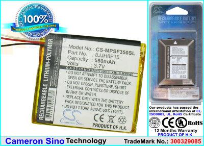 Аккумулятор CS-MPSF350SL для SanDisk Sansa Fuze 4GB 3,7V 550Ah Li-Polymer