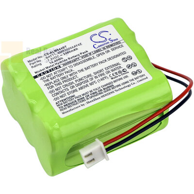Аккумулятор CS-ALM844BT для 2GIG Go Control panels 7,2V 2000Ah Ni-MH