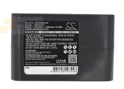 Аккумулятор CS-DYC341VX для Dyson DC31 Animal 22,8V 2500mAh Li-ion