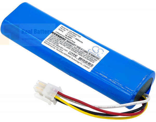Аккумулятор CS-PHC877VX для Philips FC8705 14,8V 2600mAh Li-ion