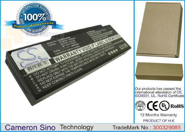 Аккумулятор CS-MT8389HB для Advent 8089P  11,1V 6600mAh Li-ion