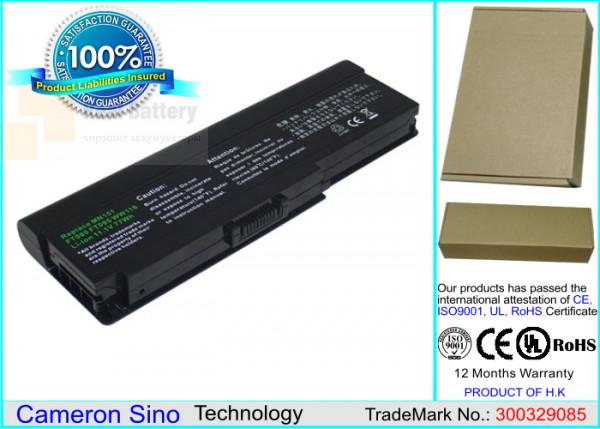 Аккумулятор CS-DE1420HB для DELL Inspiron 1420  11,1V 6600mAh Li-ion