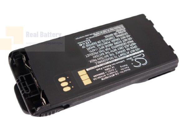 Аккумулятор CS-MTX150TW для Motorola MT1500 7,5V 2500Ah Li-ion
