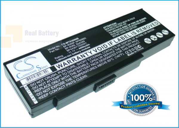 Аккумулятор CS-MT8389NB для Advent 8089P  11,1V 4400mAh Li-ion